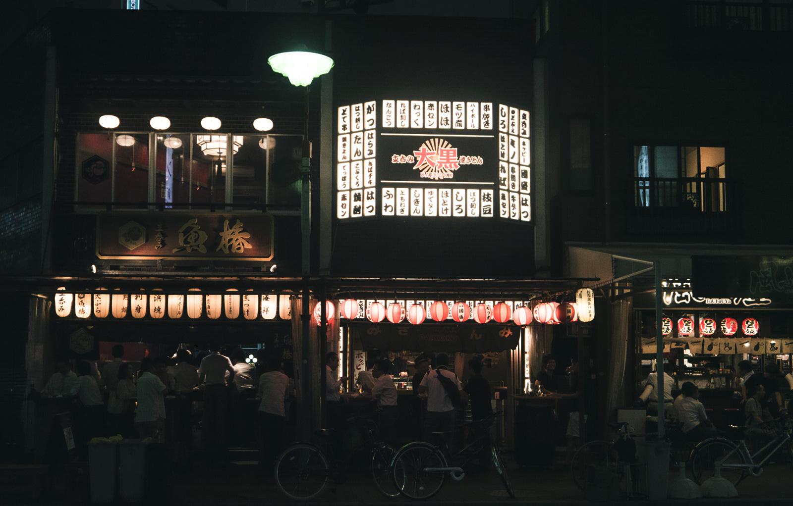 日本遊記-名古屋追星之旅 – 夏 2014 [Day 2]