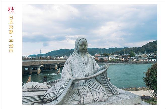 日本遊記-京都大阪游-宇治-中村藤吉-宇治神社【Day 2】