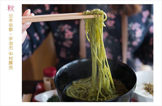 日本遊記-京都大阪游-宇治-中村藤吉-抹茶蕎麥麵和甜品【Day 2-2】