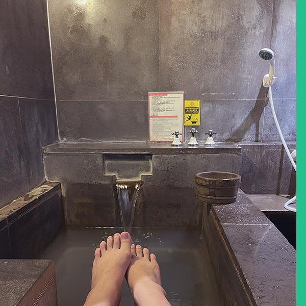 【vlog】台北-北投溫泉體驗 :非常舒服!